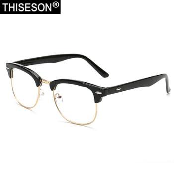 砾石 复古情侣平光镜 配近视眼镜框 防蓝光电脑防辐射护目镜 防紫外线男女款眼镜架