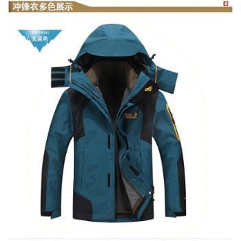 狼爪大卫男士冲锋衣女士三合一两件套防风水保暖透气户外服装
