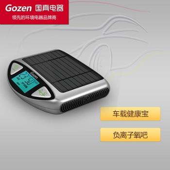 国真正品汽车用车载空气净化器8028香薰高效净化空气除甲醛除尘除雾霾PM2.5除烟雾