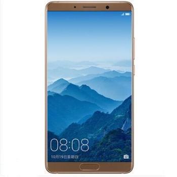 华为HUAWEIMate106GB+128GB移动联通电信4G手机双卡双待