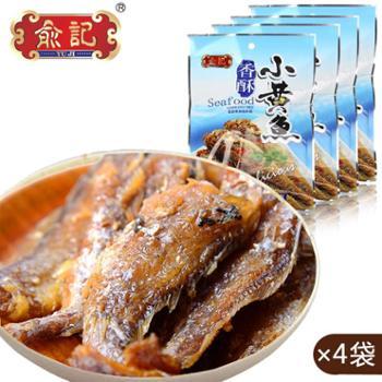俞记 500g香酥小黄鱼 125g*4袋即食海鲜小鱼仔零食小吃鱼片鱼干香辣小黄鱼