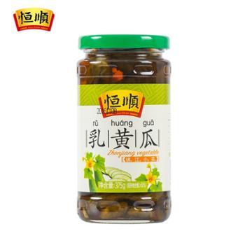 恒顺乳黄瓜375g 酱菜 咸菜 腌制泡菜 下饭小菜 镇江特产