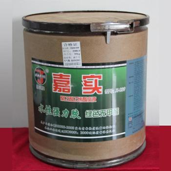 嘉实涂料嘉实白乳胶(加工厂专用)30KG装