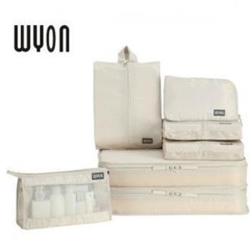 七件套包邮!韩国WYON旅行防水收纳包整理袋 衣物收纳多功能套装