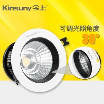 今上照明LED射灯5W9W15W嵌入3寸开孔8公分COB客厅背景墙天花灯C2