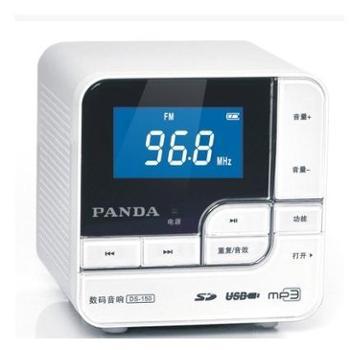 PANDA/熊猫 DS-150便携插卡u盘带收音机老人mp3播放器外放迷你小型数码播放器 USB接口插卡迷你收音机音箱音响播放器外放小音箱 低音炮音箱