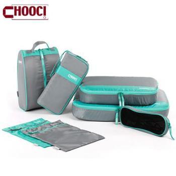 CHOOCI 旅游收纳7件套收纳包洗漱包拉杆箱旅行收纳旅游必备