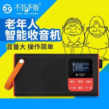 See Me Here/不见不散 lv580收音机老人播放器便携式插卡音箱充电 颜色随机发