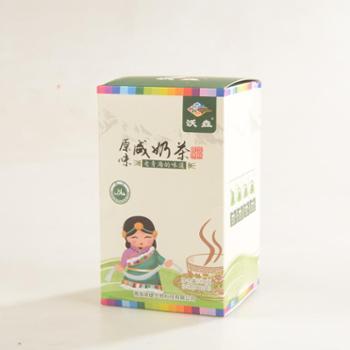 沃垚咸奶茶