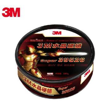 3M39526钢铁侠水晶硬蜡
