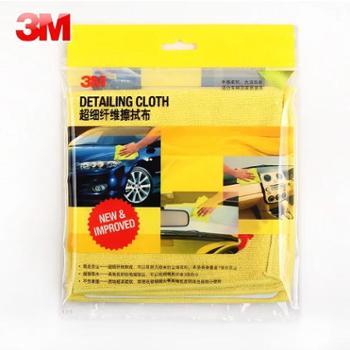 3M汽车美容养护用品超值装(4件套)