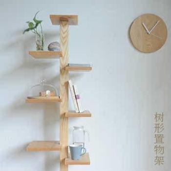 良辰木艺树形置物架创意
