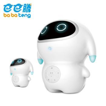 【善融年货节】巴巴腾智能儿童礼物早教益智玩具教育家庭互动聊天对话陪伴机器人