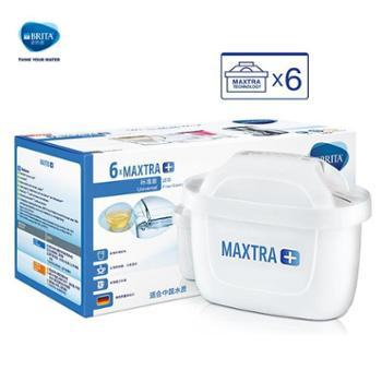 BRITA 碧然德 8枚滤芯 过滤净水器家用滤水壶Maxtra 标准版