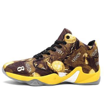 耶斯爱度新款高帮篮球鞋(国潮-8002)