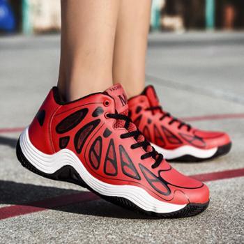 耶斯爱度防滑减震篮球鞋(9802)