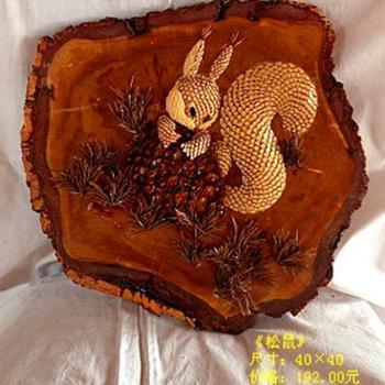 木质工艺品落叶松木制松鼠图