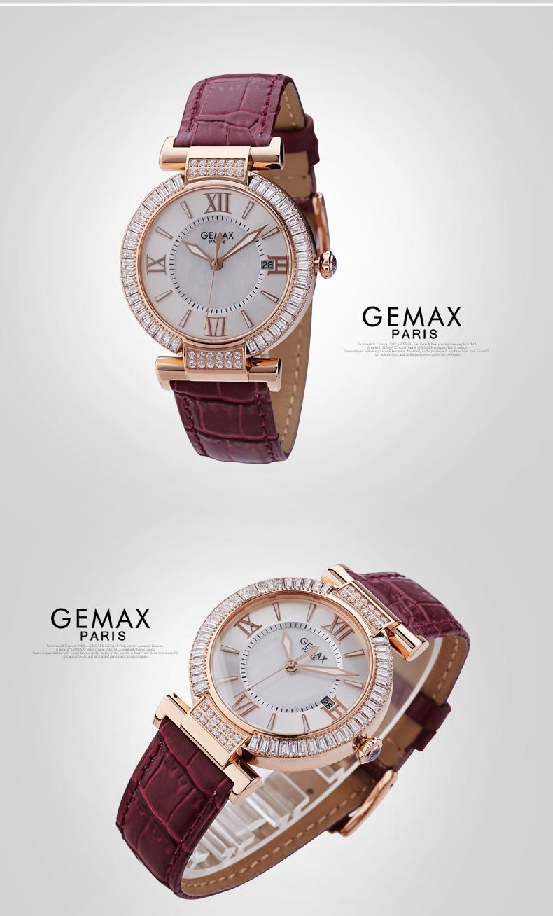 手表品牌标志图片大全