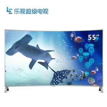 乐视超级电视智能网络电视(标配底座) 超4 X55游戏生态版(赠送40个月影视会员,300元乐钻)