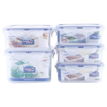 乐扣乐扣保鲜盒套装塑料储物盒HPL855S001