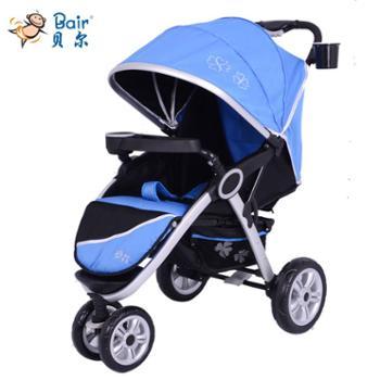 Bair婴儿推车童车超强避震可坐可平躺全罩蓬铝合金三轮婴儿车