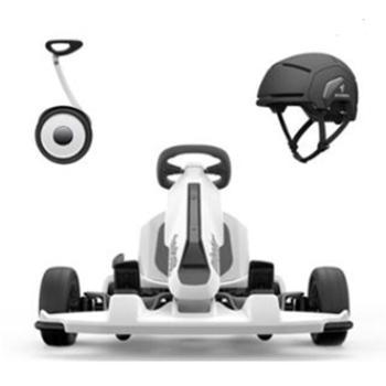 小米Ninebot九号平衡车卡丁车(平衡车+卡丁改装套件+Segway头盔)
