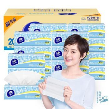 维达纸10包细韧3层纸巾120抽/包抽纸软包卫生纸面巾纸
