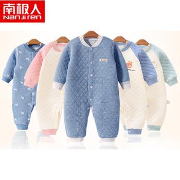 南极人婴儿保暖衣连体衣秋冬套装秋季保暖