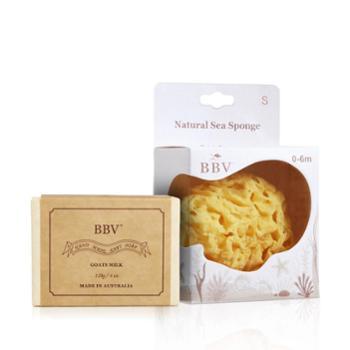 BBV沐浴组合(内含天然海绵S号1只、山羊奶皂120g1块)