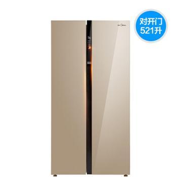 精品美的 家用电器 节能超薄风冷冰箱对开门