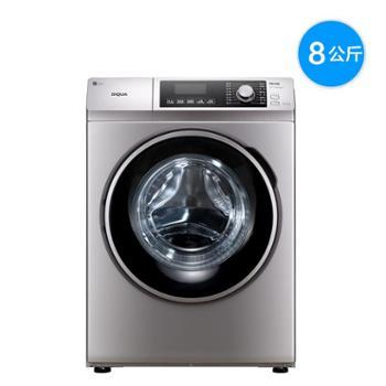 精品Sanyo/三洋 家用电器 9公斤智能变频空气洗滚筒 家用全自动洗衣机 包邮