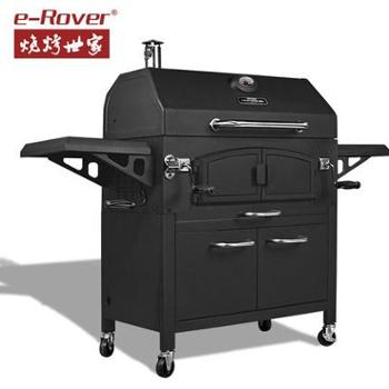 烧烤世家庭院bbq烧烤炉大号加厚碳烤肉架木炭烤羊腿炉子家用全套