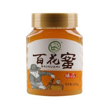 农夫乡情三峡特产百花蜜500g罐装