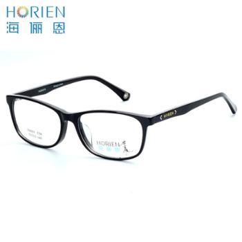 海俪恩近视眼镜框新款中性款光学镜框时尚N6001