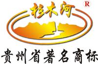 贵州省施秉县华云有限公司