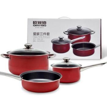 欧锐铂炒锅 锅具套装组合厨房三件套不粘锅无油烟平底锅汤锅家用