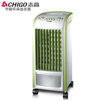 志高空调扇单冷型冷气扇 加湿制冷风扇 水冷电风扇