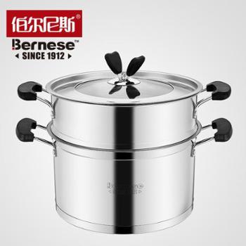 伯尔尼斯Bernese不锈钢双层蒸锅加厚复底电磁炉通蒸锅