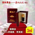 【苦水玫瑰】陇玫天然玫瑰精油美容护肤室内熏香淡斑精油正宗3ml