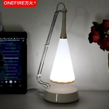 创意音乐小台灯充电音响台灯学生LED护眼灯触控床头卧室台灯