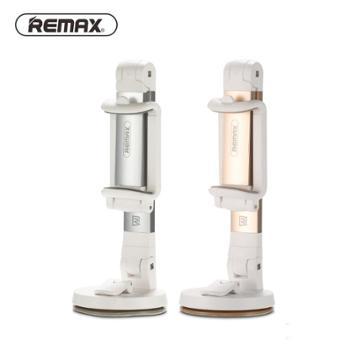 REMAX/睿量桌面车载两用支架RM-C23手机平板电脑导航仪支架