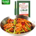 香辣虾蟹调料195g*2 干锅底料酱料配方 红山河麻辣小龙虾尾调料包 清真