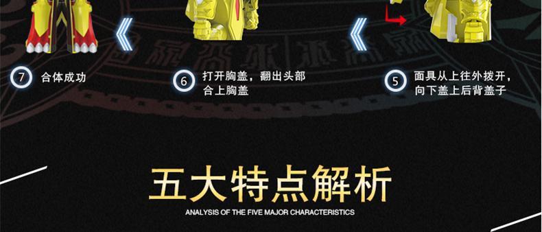 猪猪侠之梦想守卫者五灵锁变身器手表全套装变形玩具铁拳虎控灵卫