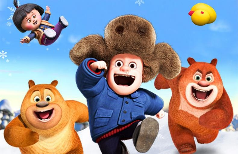 熊出没故事机熊熊乐园儿童益智学习机熊大熊二光头强玩具早教机
