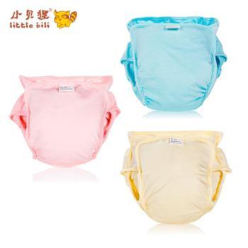 小贝狸竹纤维婴儿布尿裤/尿布裤/尿布兜(1条)