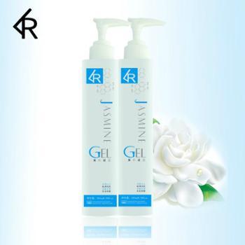 LR茉莉凝露 超强抗氧化 天然保湿 舒缓疲劳肌肤 保湿乳