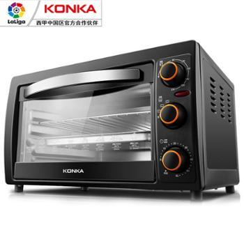 Konka/康佳KAO-2508迷你小型电烤箱家用烘焙多功能全自动烤蛋糕