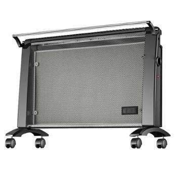 强生碳晶板取暖器家用节能省电暖风机对流式电暖气片加热电暖器