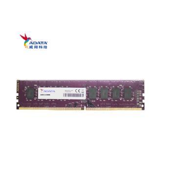 威刚(ADATA)DDR4266616GB台式机内存万紫千红