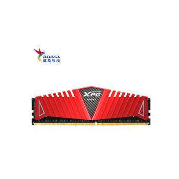 威刚(ADATA)DDR42666/30008GB台式机内存XPG-威龙系列Z1(红色)